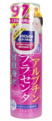 Лосьон для лица ROLAND с арбутином, плацентой и витамином C 185 мл: фото