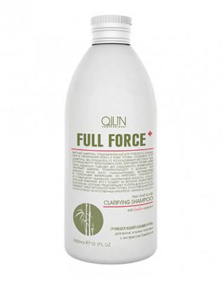 Шампунь очищающий с экстрактом бамбука OLLIN Full Force 300мл: фото