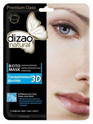 БОТОмаска для лица Одноэтапная лицо,шея,веки DIZAO Гиалуроновый филлер 3D 1шт: фото