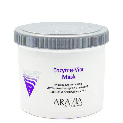 Маска альгинатная детоксицирующая с энзимами папайи и пептидами 2в1 ARAVIA Professional Enzyme-Vita Mask 550 мл: фото