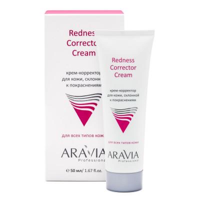 Крем-корректор для кожи лица, склонной к покраснениям ARAVIA Professional Redness Corrector Cream 50 мл: фото
