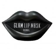 Маска-патч для губ BeauuGreen Hydrogel Glam Lip Mask - Pearl 20pairs: фото