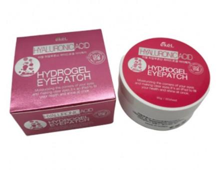 Патчи для глаз с гиалуроновой кислотой Ekel Eye Patch Hyaluronic Acid 60 шт: фото