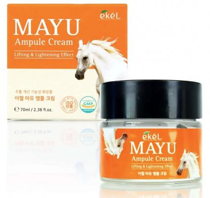 Ампульный крем с лошадиным жиром Ekel Ampule Cream Mayu 70 мл: фото