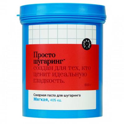 Сахарная паста для депиляции мягкая Gloria Просто Шугаринг 0,8 кг: фото